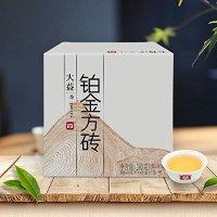 TAETEA 铂金方砖 生茶