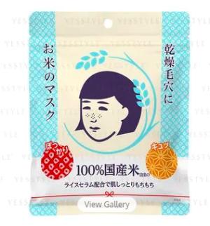 Ishizawa-Lab - Keana Pore Care Rice Mask