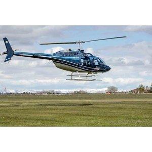 Buyagift£29.5/人双人直升机之旅 6英里