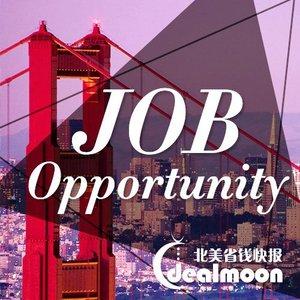 北美君喊你来~加州客服编辑团队招募(实习/兼职)