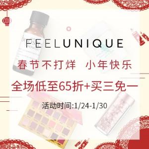 shiseido银座红唇膏补货¥188最后一天:Feelunique  中网小年夜狂欢  收五花肉腮红、咖啡因精华、枫叶盘