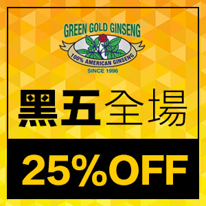 25% OFF SitewideGreen Gold Ginseng Authentic American ginseng from our own farm
