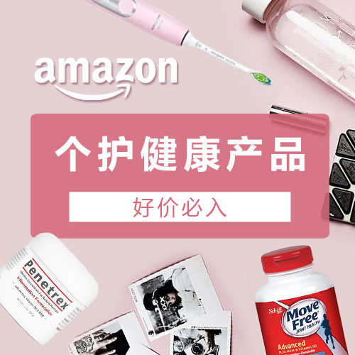 Amazon 护保健类超值好价 Winner一次性口罩$7.99