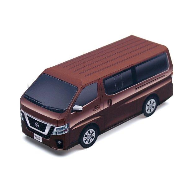 Nissan NV350 折纸模型免费下载