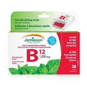 提高新陈代谢维生素 B12 1000mcg 30条