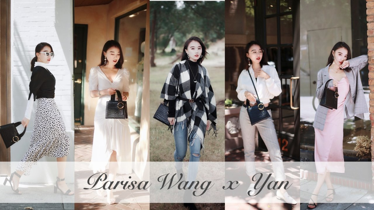 Parisa Wang 的10种猜想 | 你想要的简约大气 & 夏日玩转风格穿搭指南