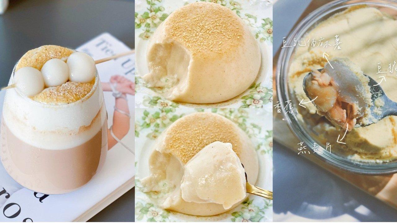 网红豆乳盒子吃腻了?还有这些香浓顺滑豆乳甜品食谱值得一试!