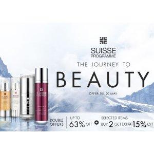 低至3.7折!香港莎莎官网 Sasa.com 精选 Suisse护肤品热卖