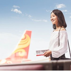 Round-trip as low as $471Hainan Airlines and United US-Chengdu Ticket Sale