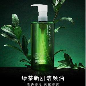 Shu Uemura清透排浊、抗氧提亮抗氧化绿茶洁颜油 450ml