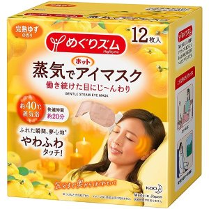 花王蒸汽眼罩柚子香 12个