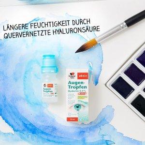 折后€5.99 原价€6.99Doppelherz 0.2%透明质酸滴眼液 保湿润滑 缓解疲劳