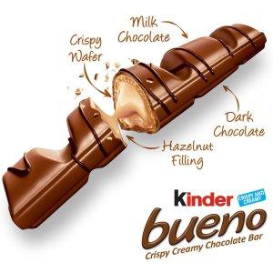 3个$9(原价$3.47/个)  三个装Kinder 牛奶榛仁巧克力棒 独立包装 一口一点小甜蜜