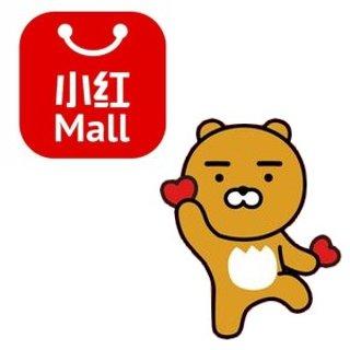 跟日韩代购说掰掰|小红Mall购物初体验