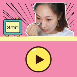 新视频!抽奖!3分钟化妆挑战!并不简单啊!