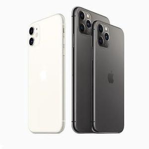 额外9.7折  回国可退税闪购:苹果 iPhone 11 系列热卖 手慢无货