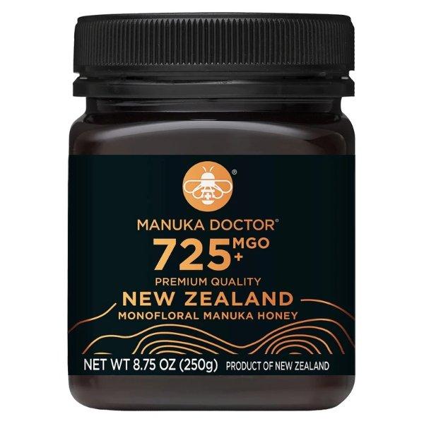 725MGO 麦卢卡蜂蜜 8.75 oz