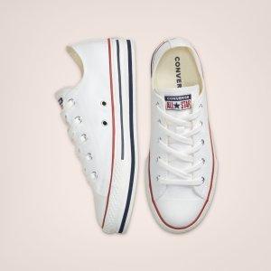 低至2.4折 £15入厚底小白鞋匡威奥莱区 全明星All Star捡漏 泼墨款、厚底鞋、经典小白鞋