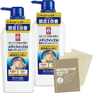 MedichH 药用头皮洗发水 320mlx2