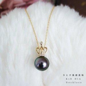 Pearlyuumi大溪地黑蝴蝶珍珠皇冠钻石项链