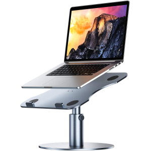 YoFeW Adjustable Laptop Stand