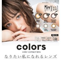 color Rakuten Global 现有 LOOOK Colors 月抛美瞳 2枚入 6色可选