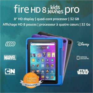 $134.99(原价$179.99)史低价:新款Fire HD 8 PRO 6-12岁儿童专用 平板电脑 32GB