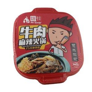牛肉麻辣火锅