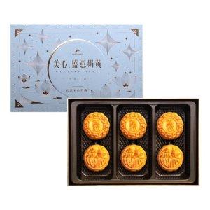 【Pre-order】MEI-XIM Custard Duet Mooncake 270g Estimate shipping time is Mid-August