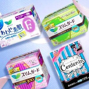 超值套装  立享免邮中国祖鹅mm代言,日本原装 花王乐而雅卫生棉,¥99任选5件