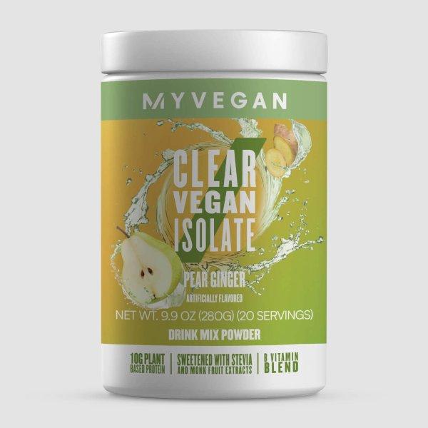 Clear Vegan 乳清蛋白分离蛋白粉 梨子和姜口味