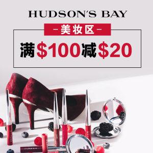 满$100减$20+品牌额外好礼最后一天:11.11 Hudson's Bay 美妆护肤香水 全场特惠 收超值套装、秋冬新品
