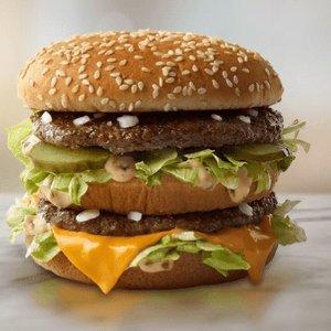 Buy one get second Big Mac for $0.25McDonald's App Coupon Premium Burger