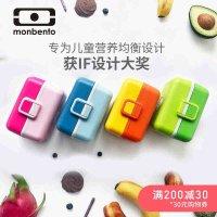 法国monbento儿童日式便当盒 多色可选