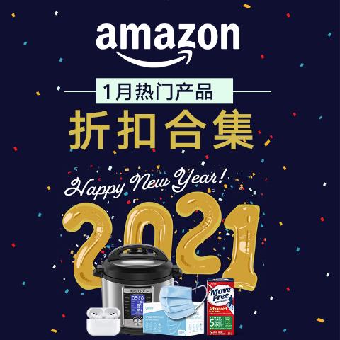 Amazon折扣清单|保暖拖鞋2双$9.9, 强力胃药42片$17.93