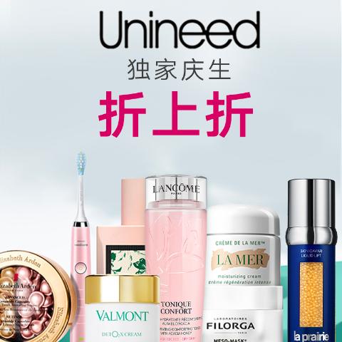 线上折扣+额外低至5.5折独家:Unineed 美妆护肤周年庆大促劲爆来袭 本周Kiehl's、Origins加入