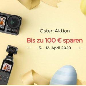 €299收Osmo Pocket大疆官网 复活节超值活动 直减€100 记录生活中的美好瞬间
