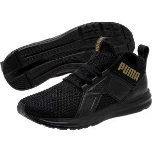 Puma Enzo Weave Women s Sneakers.  29.99  70.00. Puma Rebel X Bling Women s  Sneakers.  34.99  70.00 70a1353ef