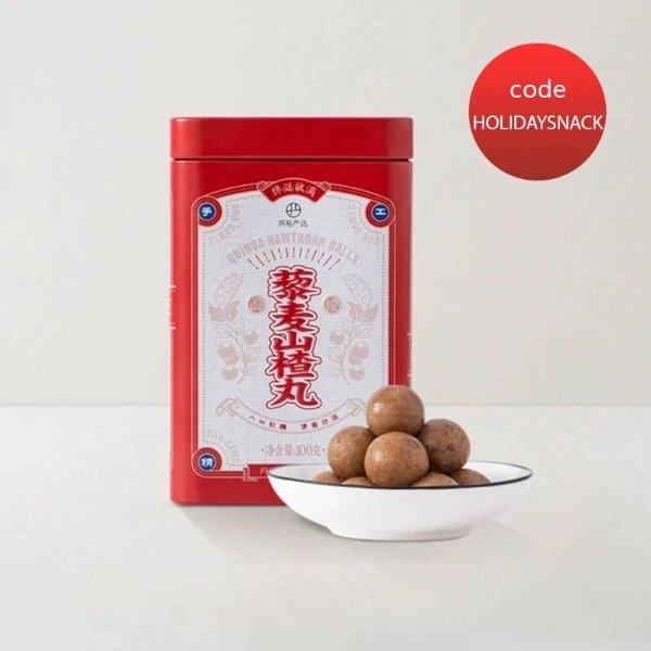 【中国直邮】藜麦山楂丸 100克
