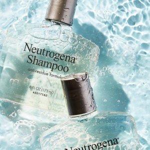 $3.99(原价$7.59)史低价:Neutrogena 深层清洁去残留洗发水350ml 不含硅油