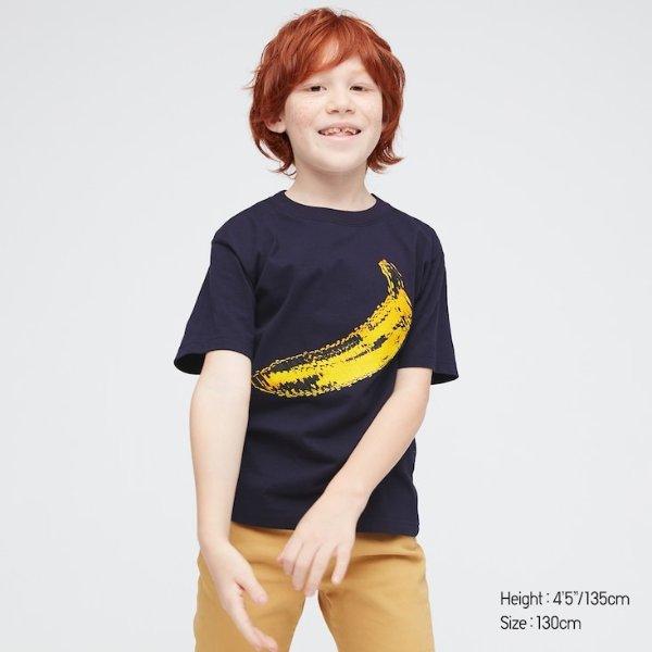 联名香蕉T恤