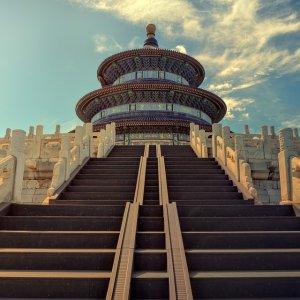 From $383Philadelphia To Beijing China RT Airfare