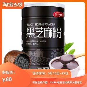 五谷代餐铁罐纯黑芝麻粉+燕麦伴侣