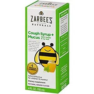 儿童咳嗽糖浆