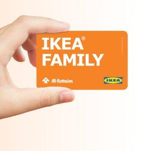免费注册立即优惠 史低€1.45起IKEA Family 会员超值特价 只需简单动动手 小家氛围大不同