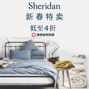 低至4折 白鸭绒被史低$231Sheridan 奥莱区新年挖宝 床单$130起 水洗棉床品套装$168