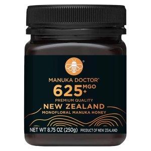 特级蜂蜜625 MGO 麦卢卡蜂蜜 8.75 oz