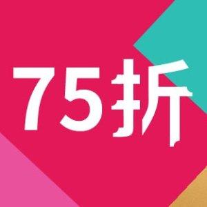 红腰子75ml ¥805 免邮中国LF 神秘7.5折专场,收资生堂、欧缇丽、菲洛嘉套装,中样白送