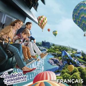 低至6折 与众不同的游乐场FUTUROSCOPE 未来影视城门票热卖 法国著名主题公园