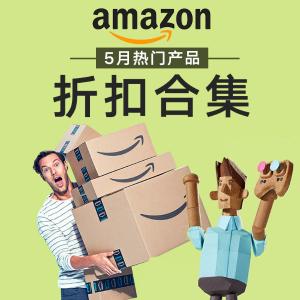 Amazon热品清单 加热指压按摩足疗机仅$78,雅培奶粉低至$34三罐,博朗9系剃须刀$169